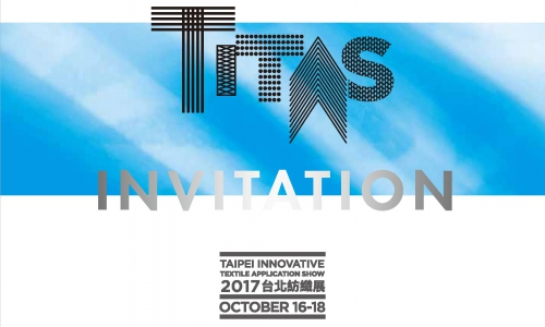 2017 TITAS (10/16~18)